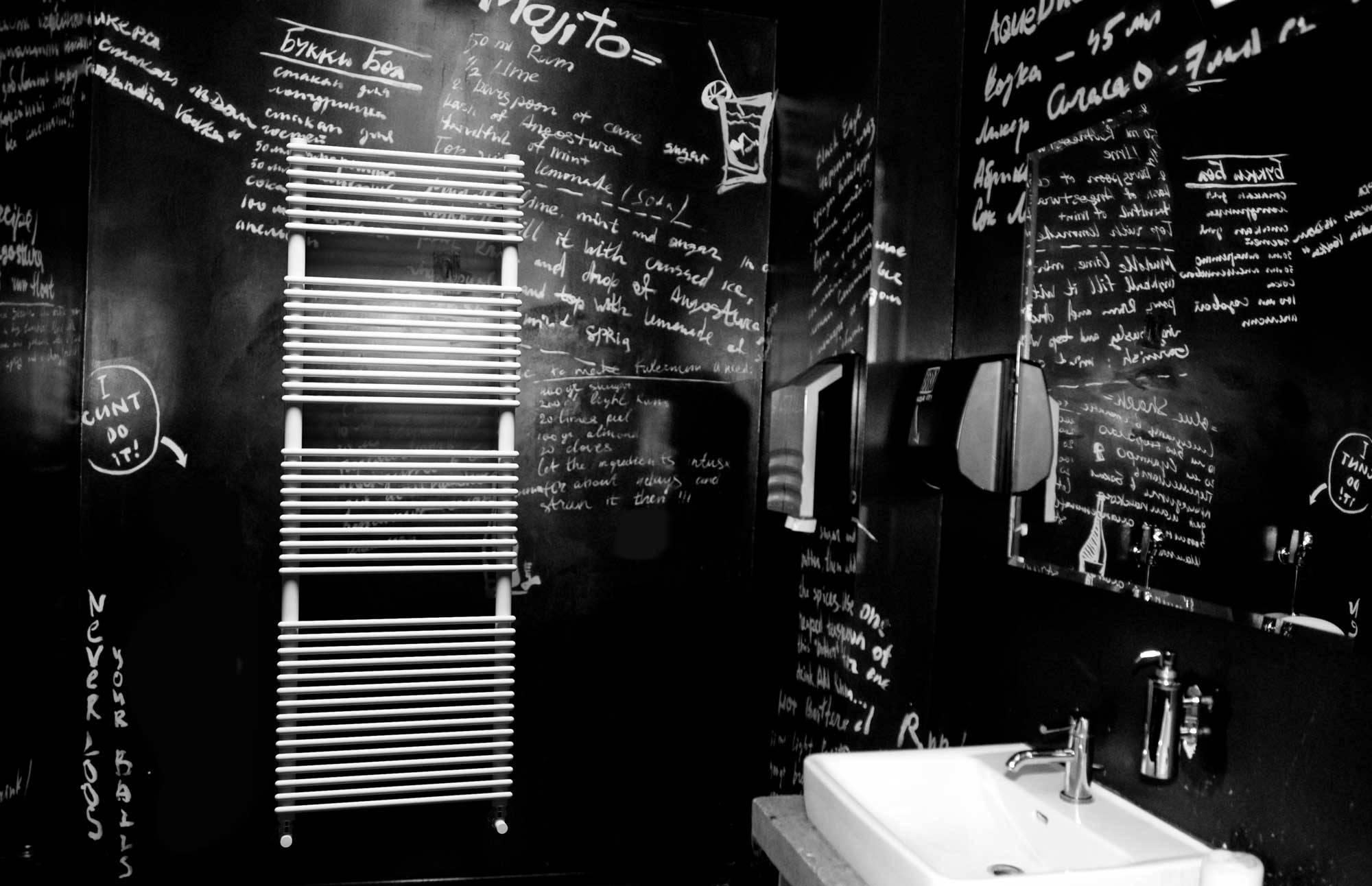 sèche-serviettes ragusa lazzarini blanc setting