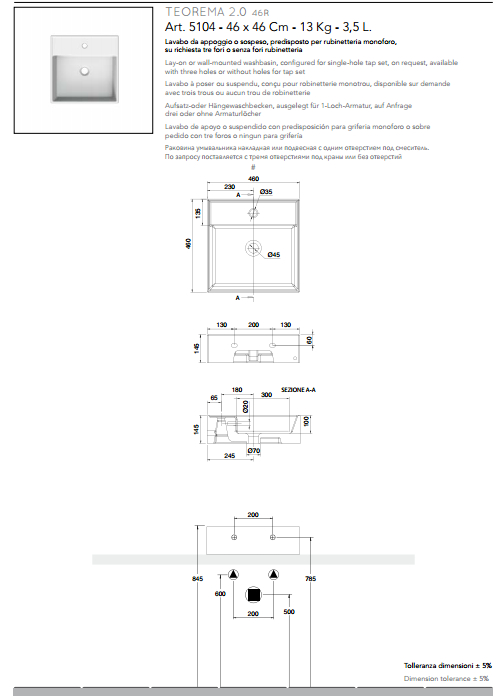 scheda tecnica lavabo da appoggio o sospeso ceramica bianco 46x46 teorema 2.0
